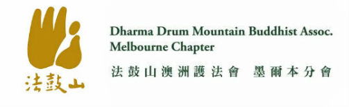 Dharma Drum Mountain Melbourne
